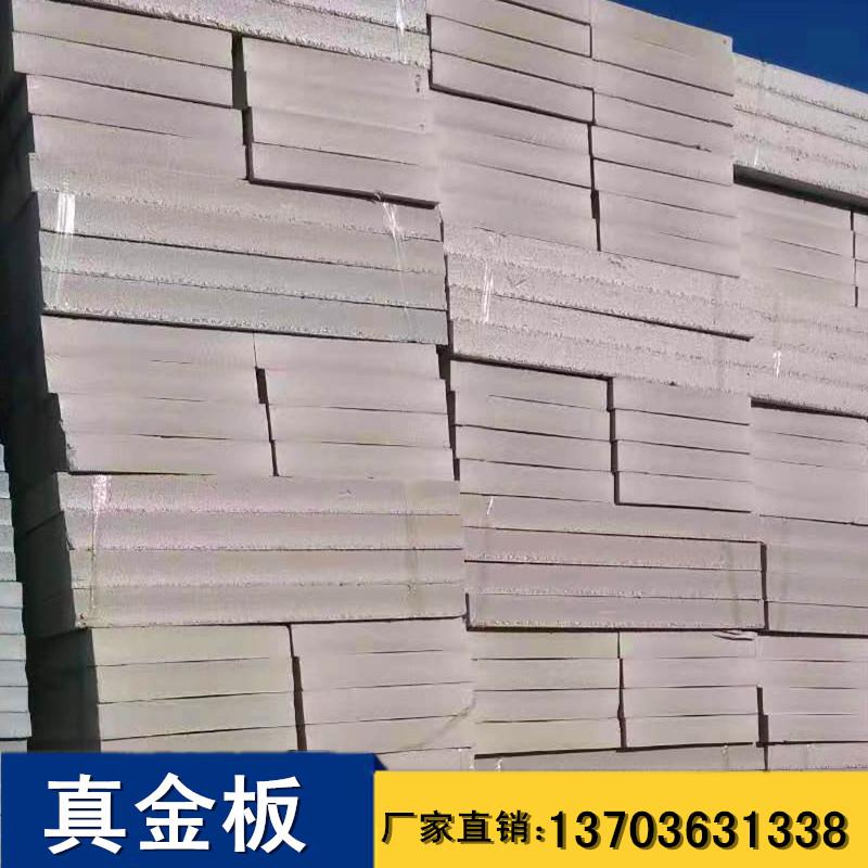 哈尔滨外墙专用真金板生产厂家,哈尔滨优质真金板厂家批发,哈尔滨真金板定做电话