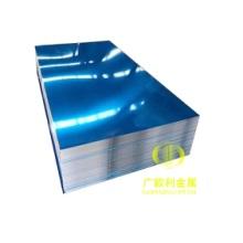 国标6061-T651铝合金板  超厚6061铝板  中厚 6061-T6模具铝合金板  手机壳专用6061铝板批发