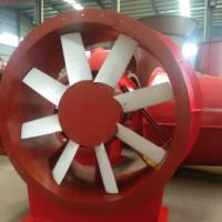 k40矿用节能通风机K40-4-NO12/37kw矿用轴流风机