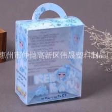 惠州透明折盒厂家价 透明折盒批发价 定制折边吸塑 植绒吸塑定制价格 专业生产PVC.PET透明折盒 印刷胶盒供应商