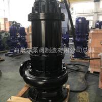 市政工程潜污泵80WQ43-13-3KW建筑工地污水泵