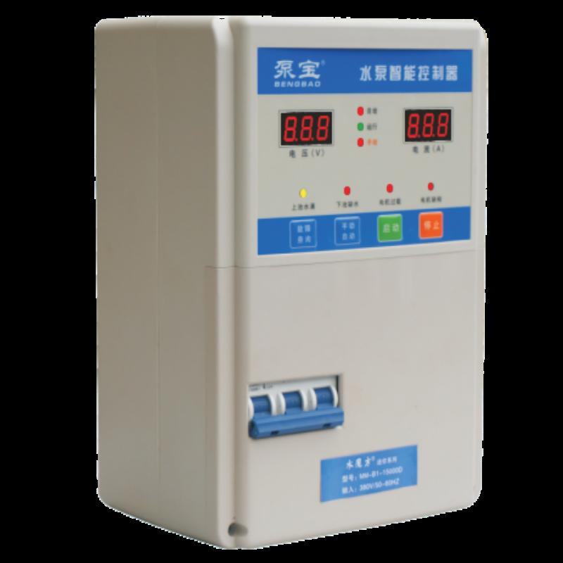 泵宝牌水泵智能控制器 泵宝销售