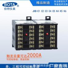 可控硅触发器供应商 可控硅触发器生产厂家  福建可控硅触发器批发