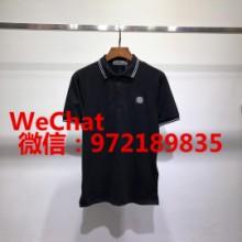 深圳外贸尾货潮牌石头岛夏季T恤Polo衫工厂一手货源批发价格一件代发批发