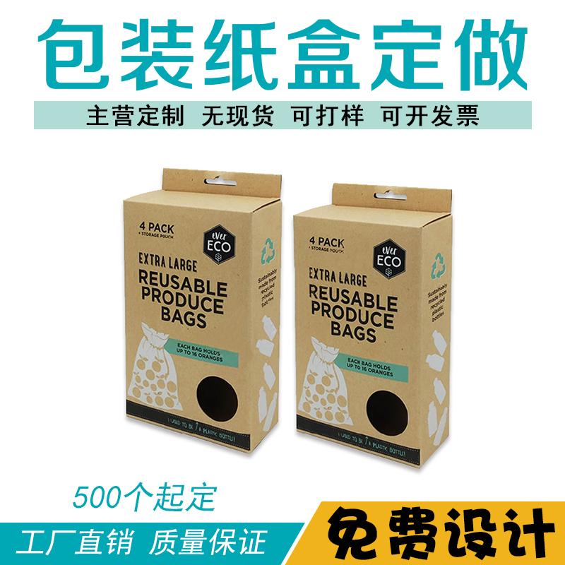 牛皮纸彩盒销售