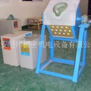 铜合金熔炼炉,扬中黄铜熔炼炉图片