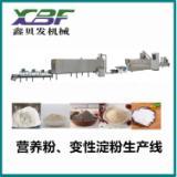 豆浆粉生产设备 代餐粉生产线 速溶豆浆加工机械 济南鑫贝发机械