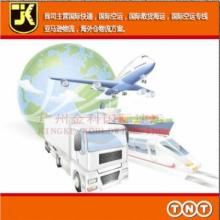 广州到新加坡专线国际物流快递   广州国际空运海运物流价格表