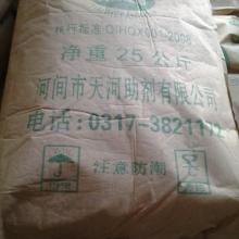 供应有机膨润土 (天河助剂生产) 华北有机膨润土 涂料助剂报价批发