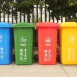 户外分类垃圾箱 环卫垃圾箱价格 街道小区垃圾桶批发 塑料垃圾桶生产厂家