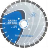 郑州贝利公司恒锐鹅卵石品级锯片 锋利高效 超耐磨 350-500外径 厂家直销 电话及报价