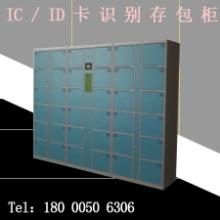 IC卡24門超市存包柜/ID/IC卡12門/24門/36門寄存柜/商場儲物柜【成都方航科技有限公司】圖片