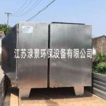 工业油雾处理设备 静电油烟净化器 高压静电空气净化装置图片