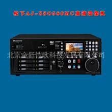 松下AJ- ZS0580MC超高清8K录像机