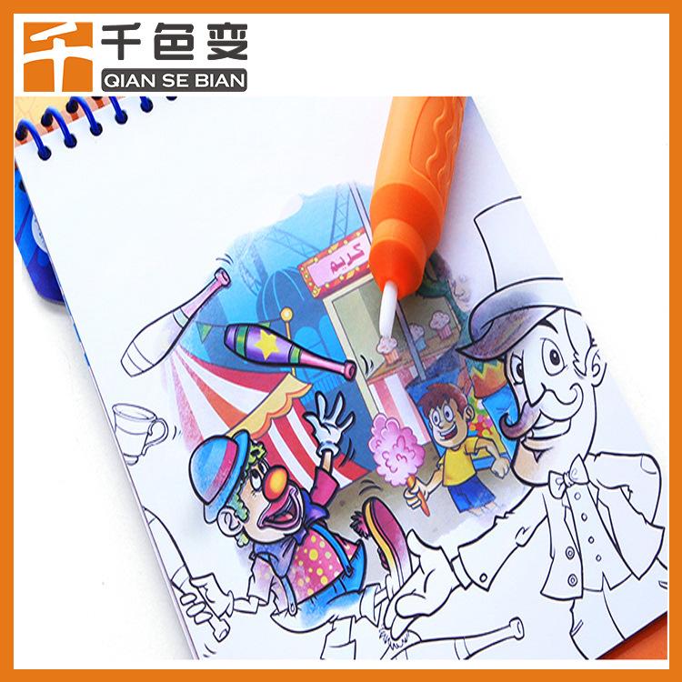 直销纸张专用遇水变色油墨 水性变色油墨 遇水变透明丝印油墨