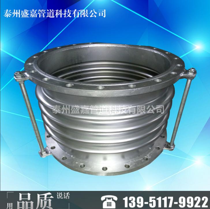 厂家直销不锈钢编织软管 DN50 65 80 100金属膨胀节法兰式波纹管