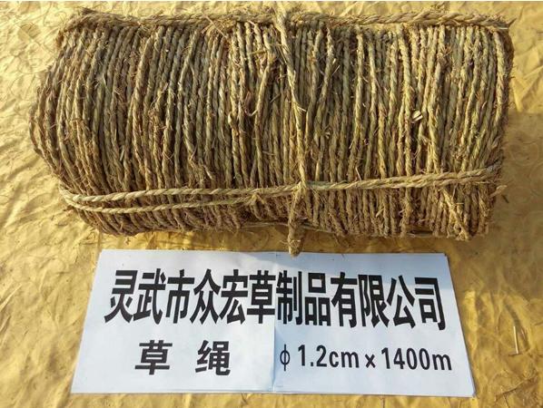 宁夏草制品厂