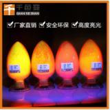 厂家批发 荧光粉 多色环保荧光粉 调色专用荧光颜料 通用指甲油色粉