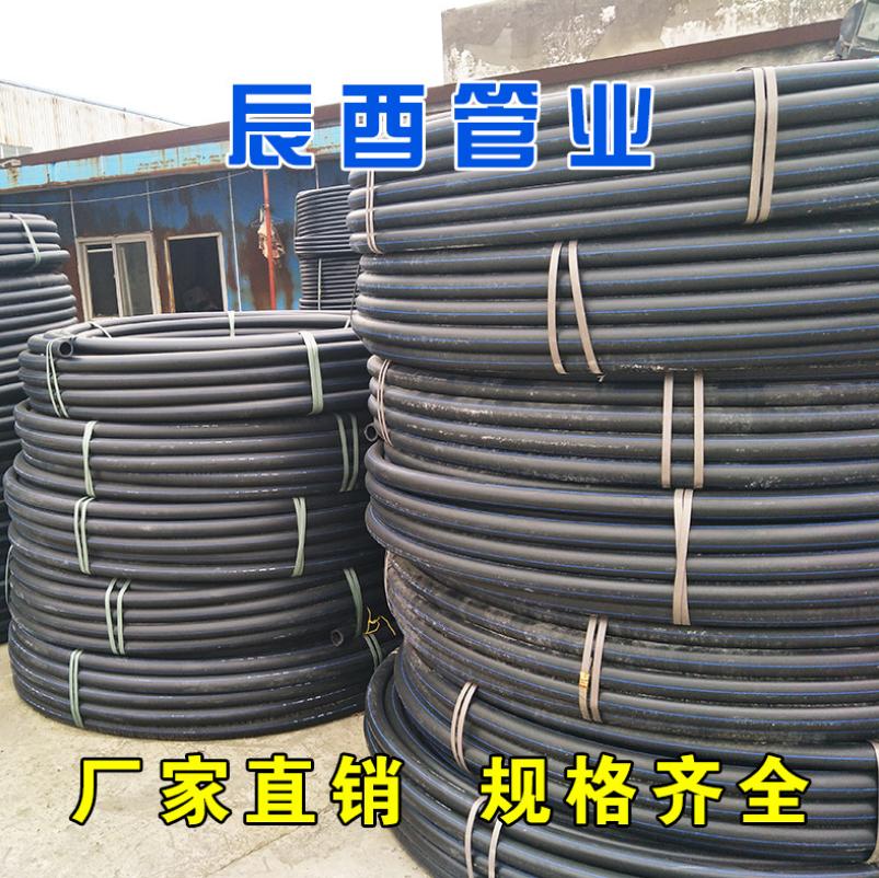 dn20电线电缆穿线保护管 加强PE穿线管 可加工定做 厂家货源