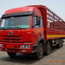 天津至乌鲁木齐川车运输 物流直达专线 天津到乌鲁木齐货运专线批发