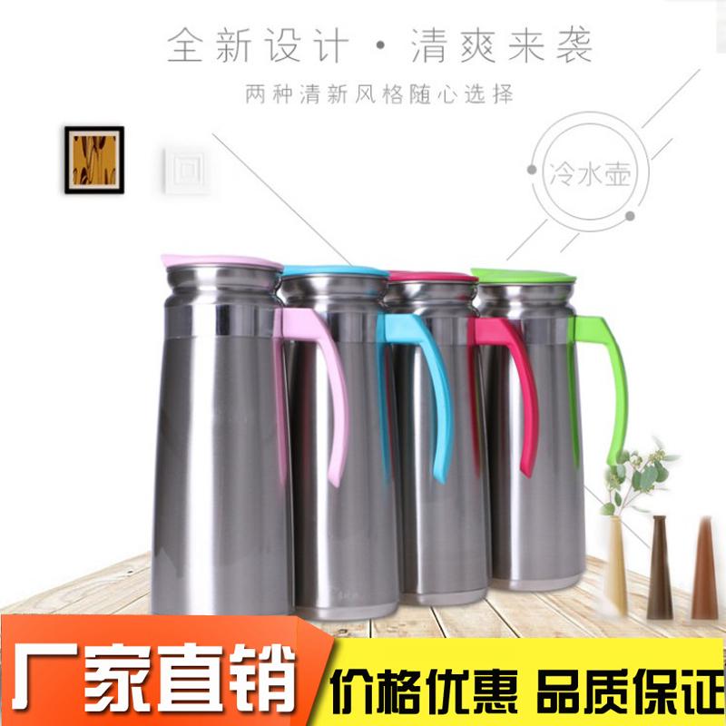 不锈钢凉水壶韩式创意冷水壶户外家用水壶带盖餐厅饮料扎壶可定制