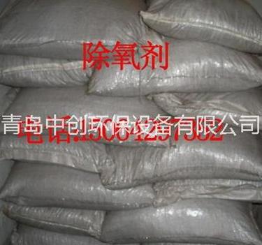 海绵铁除氧剂厂家直销 海绵铁除氧剂哪家好 北京海绵铁除氧剂