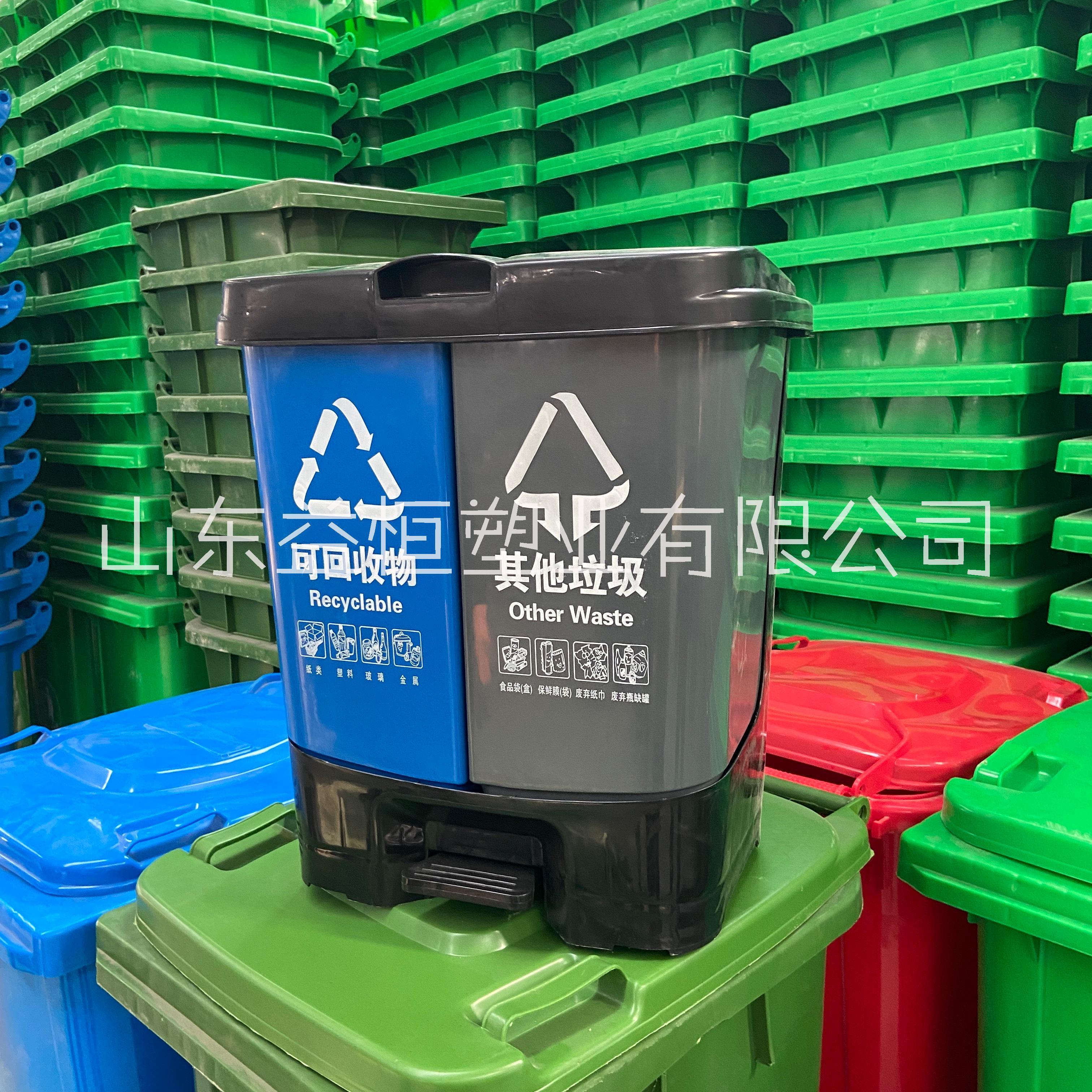户外小型垃圾桶 加厚塑料垃圾桶 可移动小区学校街道环卫垃圾桶