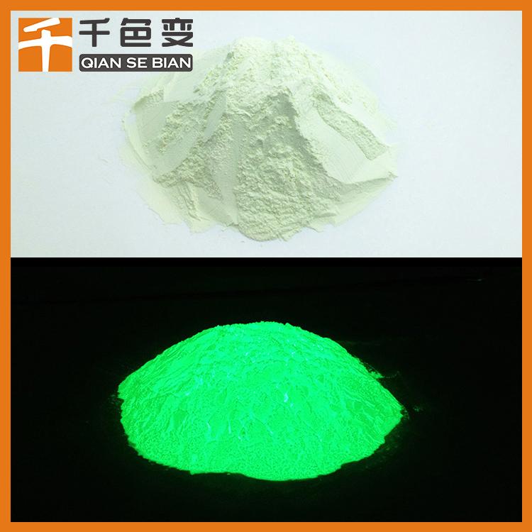 厂家批发 黄绿色发光粉 高亮超细蓄光夜光粉玩具夜光原材料  长效黄绿光高亮夜光粉