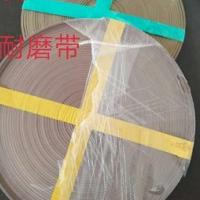 耐磨带厂家直销 耐磨带生产厂家 河北耐磨带