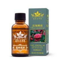 玫瑰精油植物精油芳香疗法护肤精油厂家30ml美容院使用精油