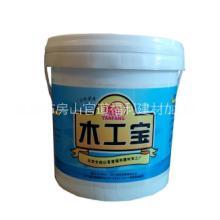 北京供应燕房木工宝环保白乳胶厂家代加工批发