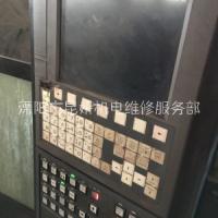 数控系统维修,FANUC系统,广州数控,西门子,华中数控,
