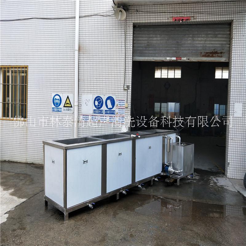 供应铝件椅脚架子除油除抛光蜡超声波清洗机厂家