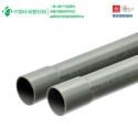 南亚PVC-U给水管图片
