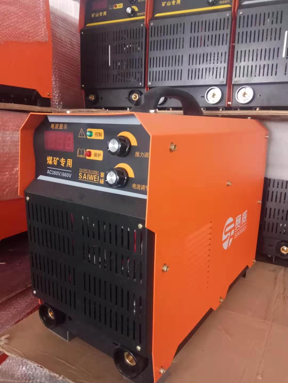 贝尔特矿用1140V二保焊机销售