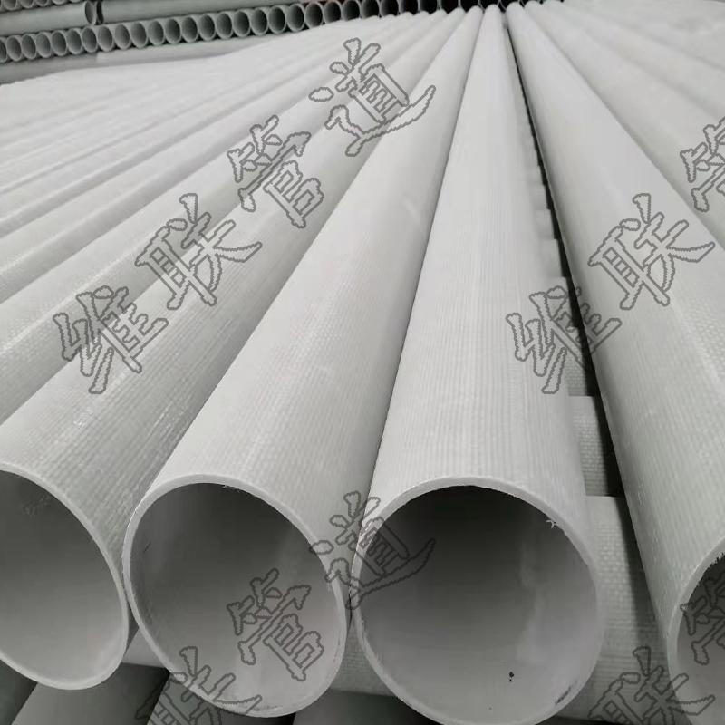 BWFRP纤维编绕拉挤管厂家销售