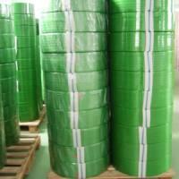 黑龙江钢塑带生产厂家零售电话-批发供应价格量大从优
