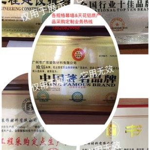 广州铝单板粉末喷涂图片