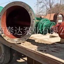 供应河北600ZLDB轴流泵生产商定制直销价格批发