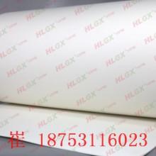 硅酸铝陶瓷纤维纸 ,工业绝缘,密封,隔热材料