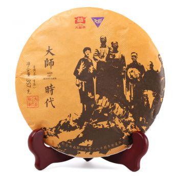 茶赢茶叶供应大益1801大益大师时代普洱茶