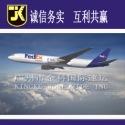 香港Fedex 门到门韩国图片