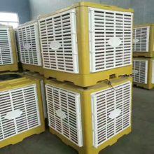淄博市工业冷气机直销厂家定制价格(牧温控设备厂)图片
