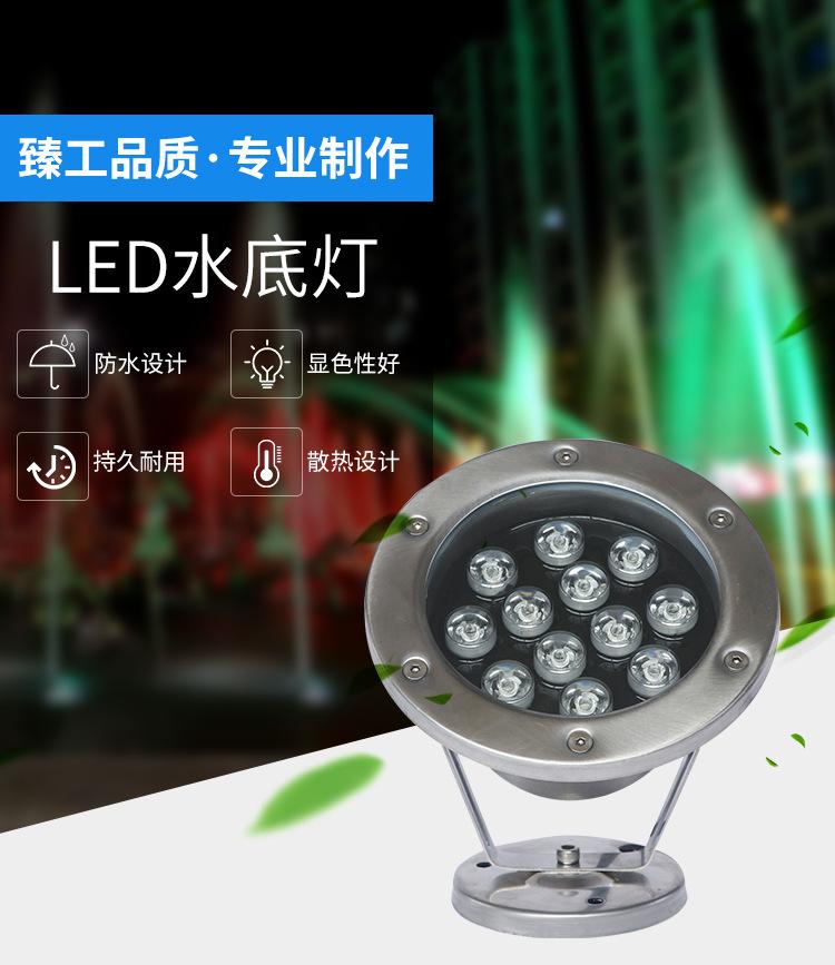 led不锈钢水底灯 LED水底灯 喷泉水底灯 七彩水底灯LED水底射灯