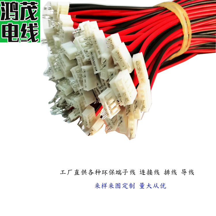 江苏插板焊接线厂家、加工定制、批发价格【东莞市常平鸿茂电线加工厂】