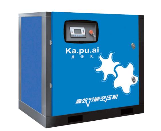 KPA康谱艾工频螺杆压缩机厦门压缩机哪里买