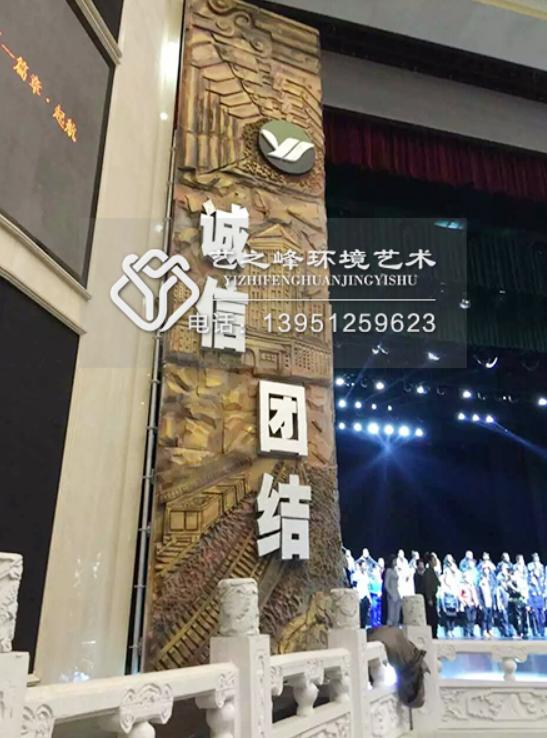 浮雕厂家直销  浮雕供应商  江苏浮雕