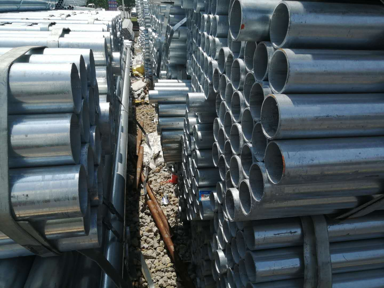 云南镀锌管 热镀锌钢管 镀锌管多少钱一吨 消防管道现货