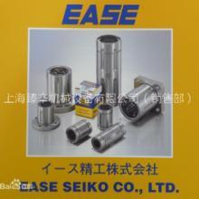 EASE直线轴承 EASE线性轴承 EASE轴承批发