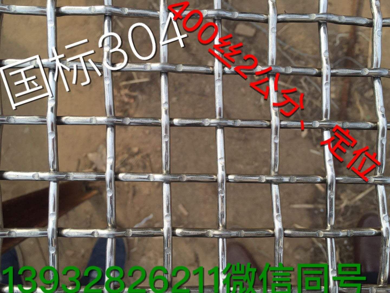 不锈钢编织网供应商  不锈钢编织网价格